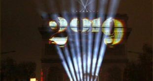 【跨年晚会】专祝各位 佳年快乐 Bonne année 2019, Le feu d'artifice de Paris