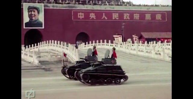 """【东西视记】""""冰存""""70年的新中国【第一次阅兵式】 Le défilé militaire du 01/10/1949"""